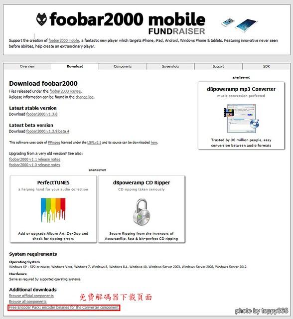 foobar2000_Encoder_Pack 1