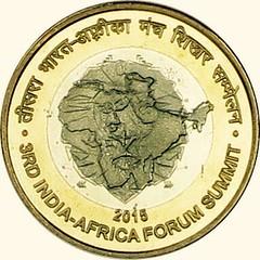 India - 10 ₹ - 2015 -Indo African summit