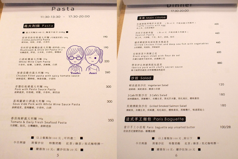 20 3 Cafe Studio Menu
