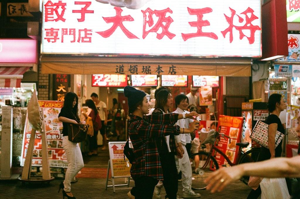 道頓崛 大阪 Osaka 2015/09/22 去完大阪中央郵便局之後來到道頓崛,這是最後一天待在大阪,然後這一天晚上是住在到道頓崛裡的膠囊旅館。這裡真的就不需要多說,非常熱鬧,很多台灣人!  Nikon FM2 Nikon AI Nikkor 50mm f/1.4S AGFA VISTAPlus ISO400 0946-0006 Photo by Toomore