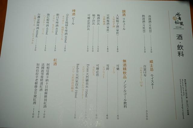 DSC08425
