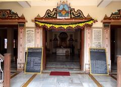 Shri Cochin Jain Temple (4)
