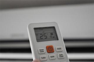 El aire acondicionado a 25°