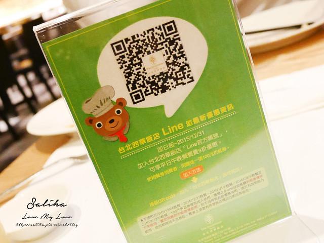 台北飯店自助餐buffet吃到飽 (36)