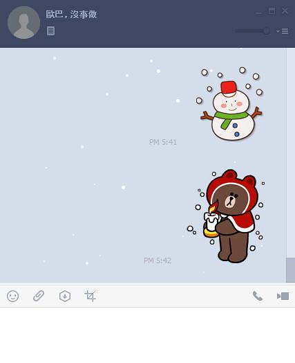 LINE 下雪001