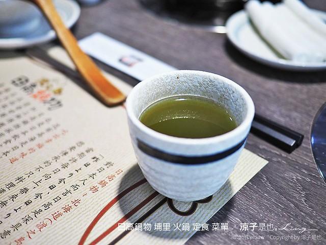 日高鍋物 埔里 火鍋 定食 菜單 13