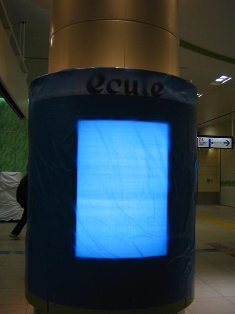 ecute omiya エキュート大宮オープン 2005