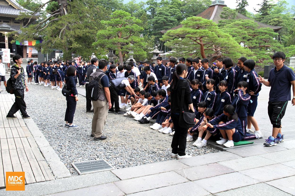 MDC-Japan2015-833