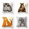 $5 OFF on Throw Pillows! Check it out my @Society6 Store! USE THE CODE: THROW5 Feed Me And Tell Me I'm Pretty - https://goo.gl/ObkQCQ In Love - https://goo.gl/02eST2 Life and Love - https://goo.gl/A2kxkz Office Bear - https://goo.gl/29qJo4 #tobefonseca #t