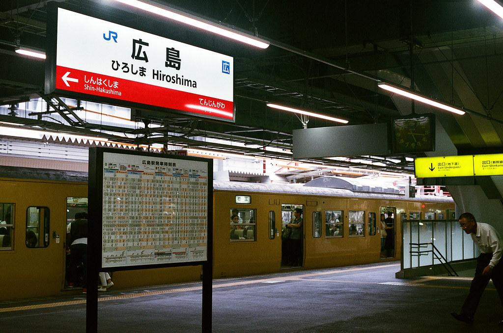 広島 Hiroshima 2015/08/30 從尾道搭車到三原,再從三原一路搭車到廣島。  Nikon FM2 / 50mm FUJI X-TRA ISO400 Photo by Toomore