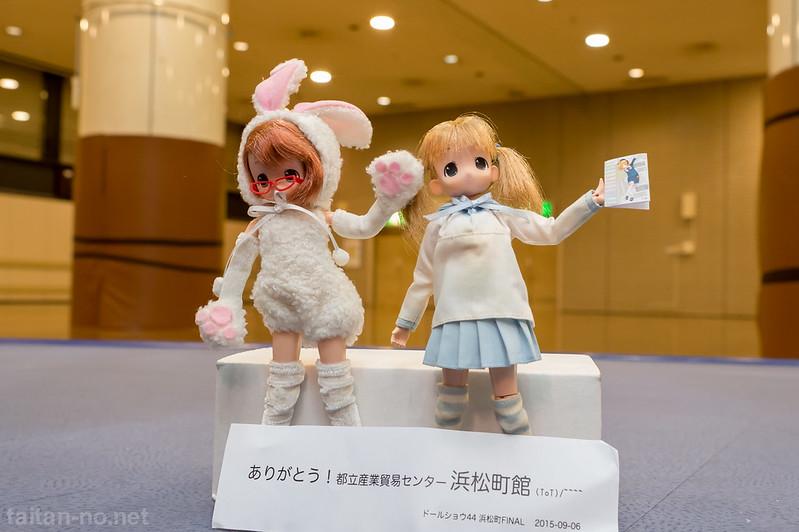 Dollshow44浜松町FINAL-運営-DSC_1598