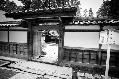 IMG_2995_LR__Kyoto_2015_09_04