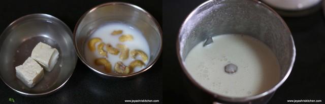 paner butter masala 2