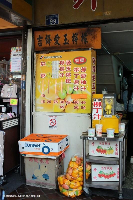 22018120575 2ff1d7678f b - 台中第二市場【吉峰愛玉檸檬】20多年老店,逛市場口渴要來喝的冰飲,愛玉檸檬沁涼可口