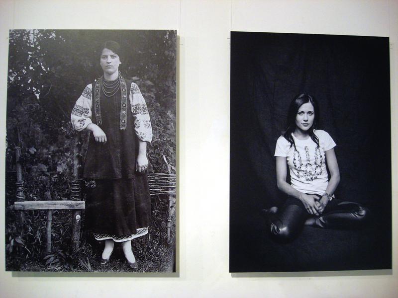 photo museum girls