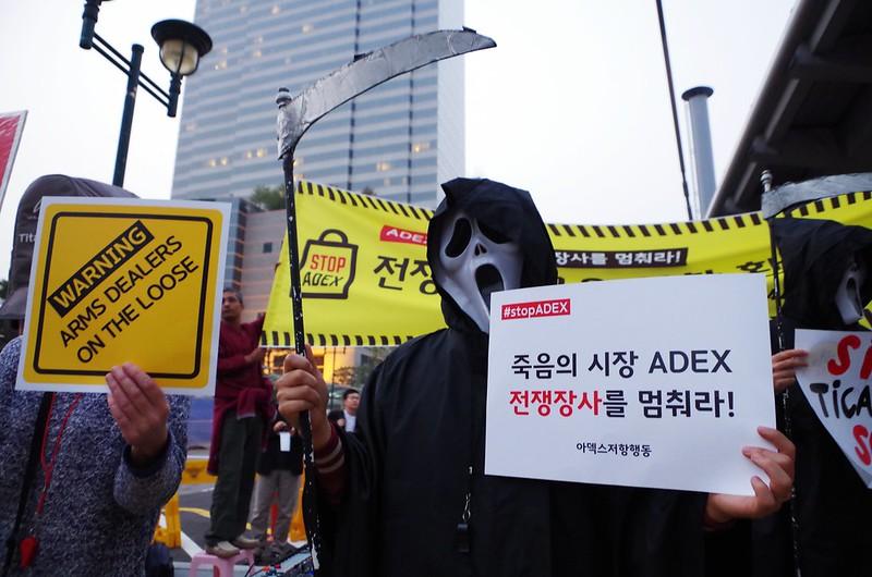 20151019_StopADEX 직접행동