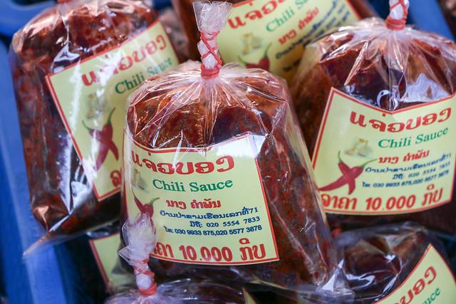 Very hot Lao chili paste, Luang Prabang, laos ルアンパバーン、かなり辛いラオスの唐辛子ペースト