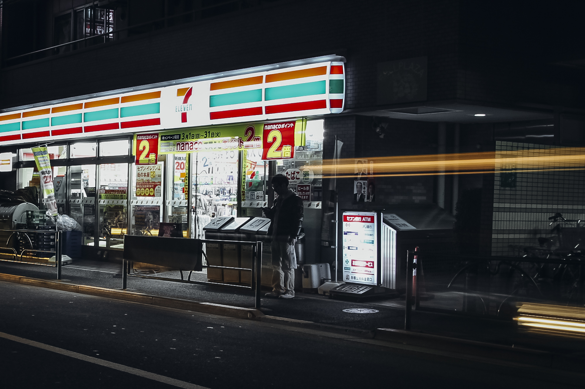 nakano-ku, 7-eleven, tokyo