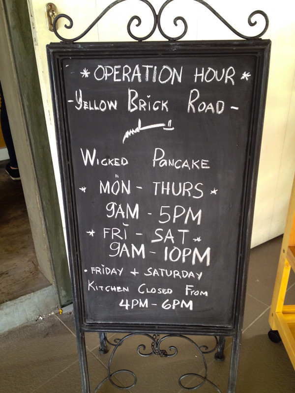 yellow-brick-cafe-road-opening-times