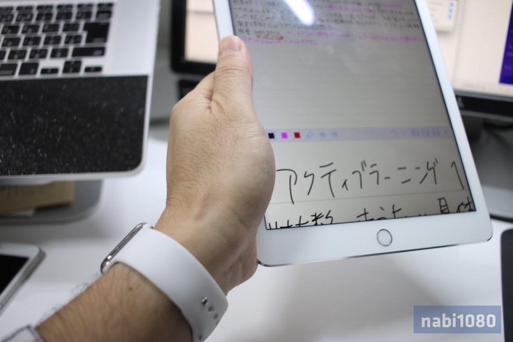 iPad Air 2手書き02