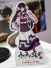 AFA15_Standees_&_Dolls_08