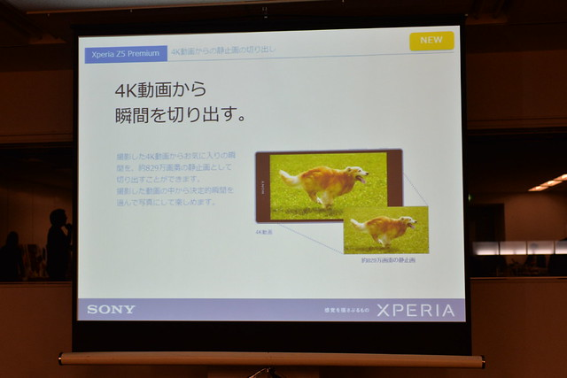 「Xperia Z5 タッチ&トライ」アンバサダーミーティング at 仙台