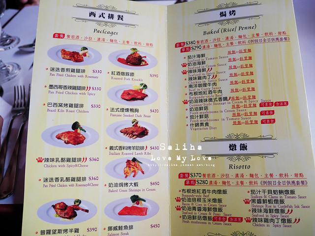 淡水老街香料廚房菜單menu