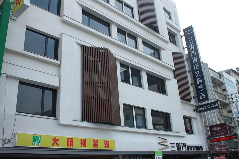 台南-三道門建築文創旅館-17度C隨拍 (16)