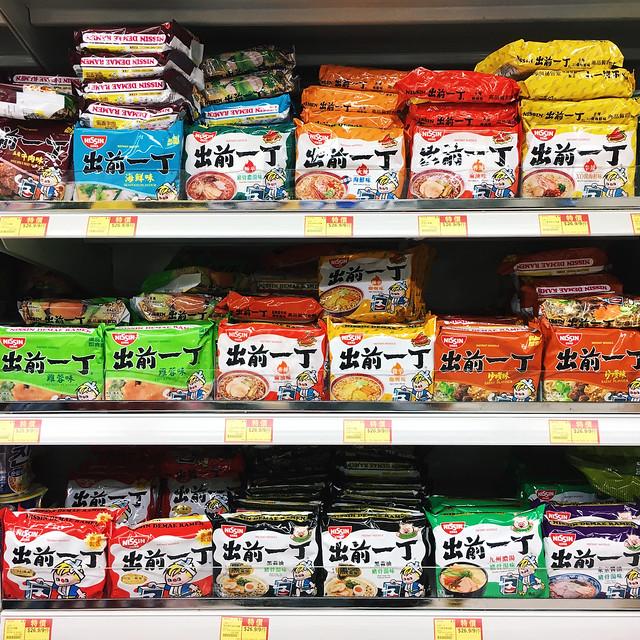 Hong Kong Instant Noodles - Nissin Demae Iccho