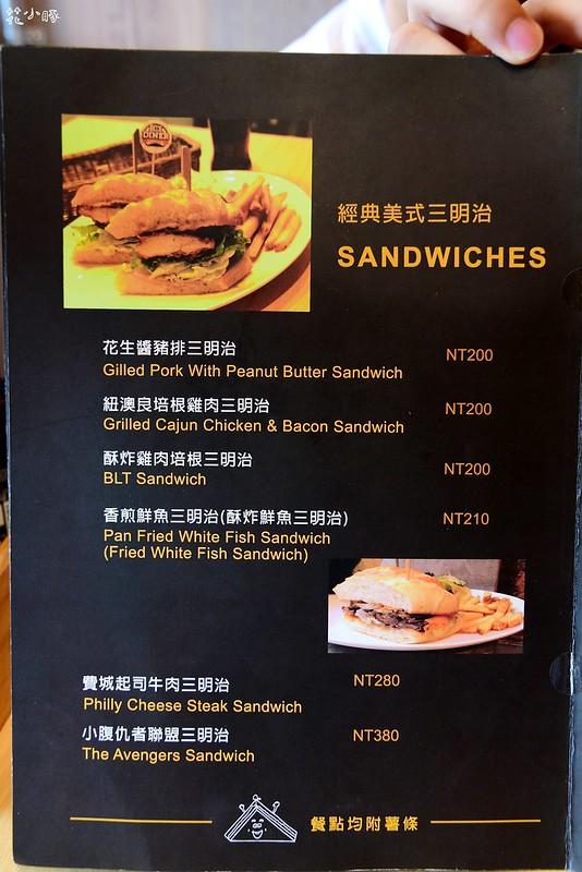 板橋巴克斯菜單早午餐推薦餐廳 (33)