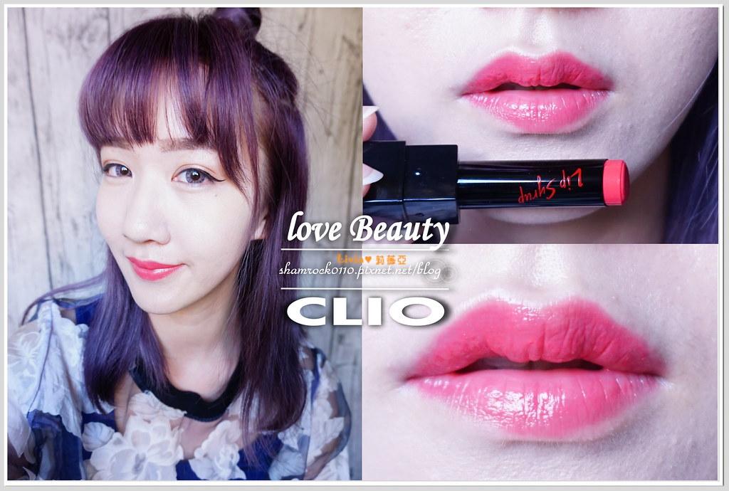 CLIO唇膏加唇釉試色-10
