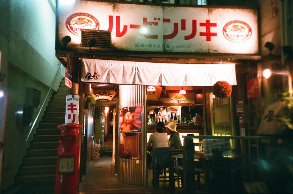 広島 Hiroshima, Japan / FUJICOLOR 業務用 / Lomo LC-A+ 這家店也是看起來有點復古,不知道是真的開很久了,還是故意用一些舊東西佈置。  Lomo LC-A+ FUJICOLOR 業務用 ISO400 4898-0018 2016-09-26 Photo by Toomore