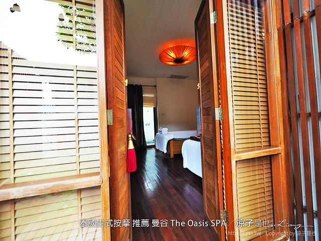 泰國古式按摩 推薦 曼谷 The Oasis SPA 38