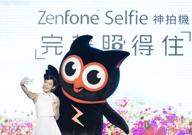 宋芸樺出席華碩 Zenfone Selfie 上市記者會