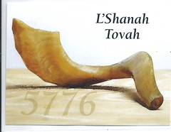 11740956946  U. S.  New Year's Card Jewish
