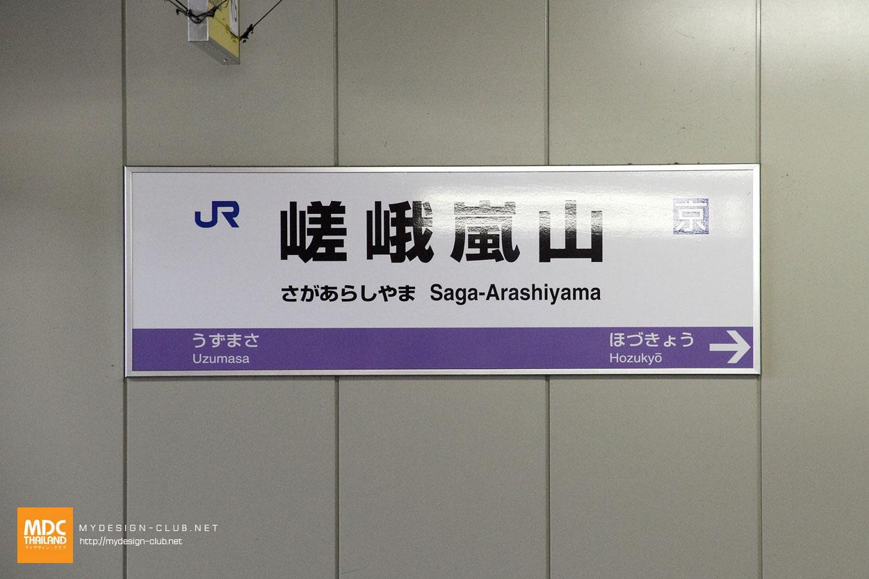 MDC-Japan2015-1159