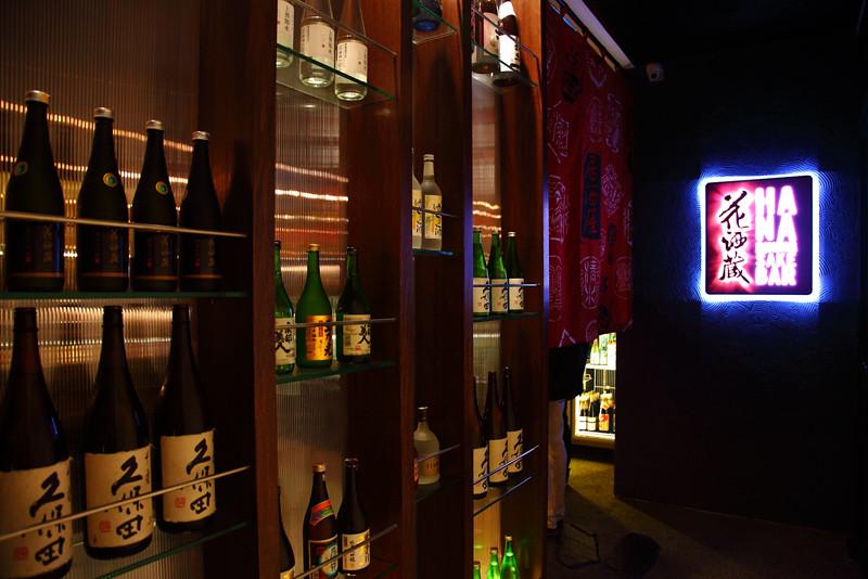 Hana-Dining-Sake-Bar-Sunway