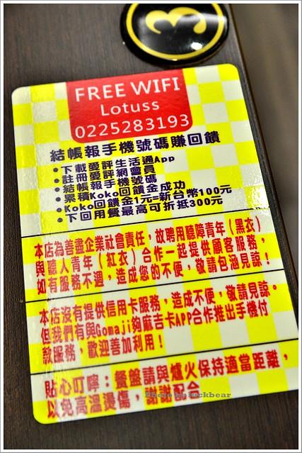 櫻之田野養生野菜鍋-南京三民站美食016-DSC_4364