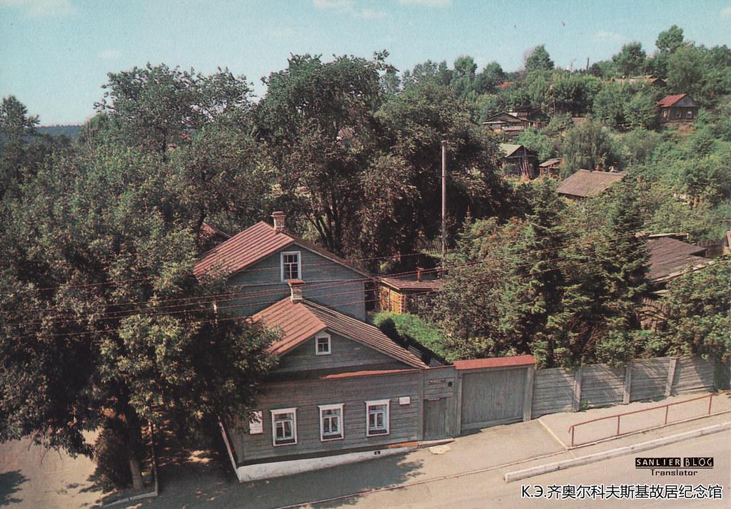 1970-1980年代卡卢加09