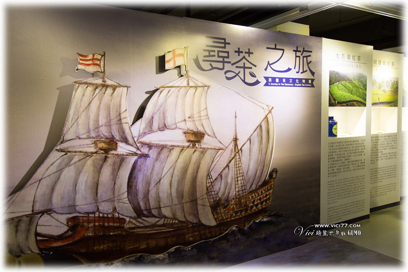 茶博物館038
