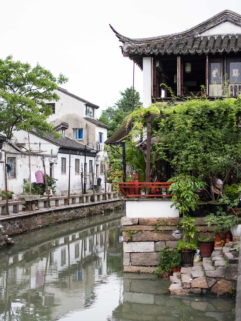 Suzhou – One Fish