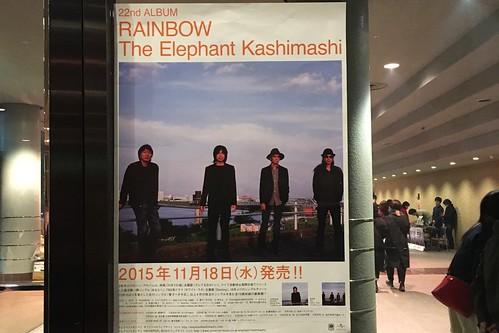 エレファントカシマシ RAINBOW TOUR 2015 in 仙台