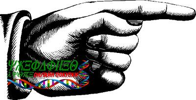 Indice apuntando, logo, imagen blanco y negro png transparente, articulos nuevos. usados armenia, ventas online, ¿¿¿¿¿¿¿, ¿¿¿¿¿¿-¿¿¿¿¿¿¿, ¿¿¿¿¿¿¿¿¿¿-¿¿¿¿¿¿¿
