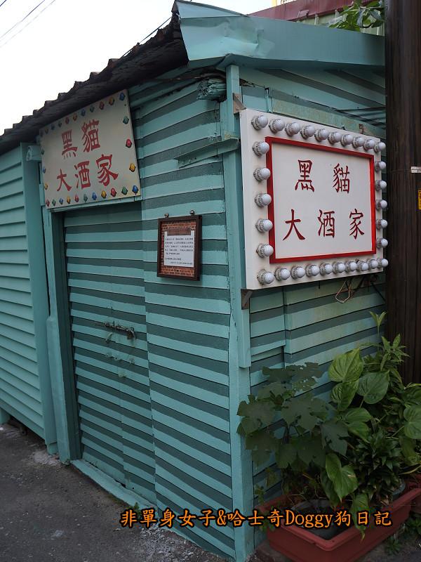 台中沙鹿美仁里彩繪巷16