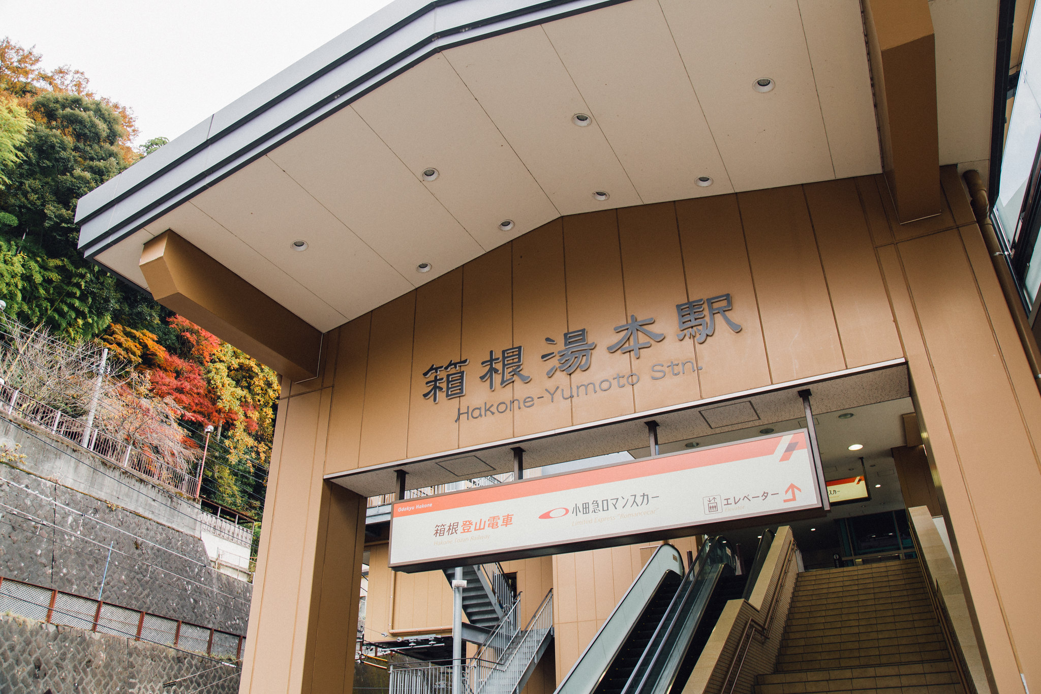 2014-11-28 御殿場キャンプとみかん狩り 002