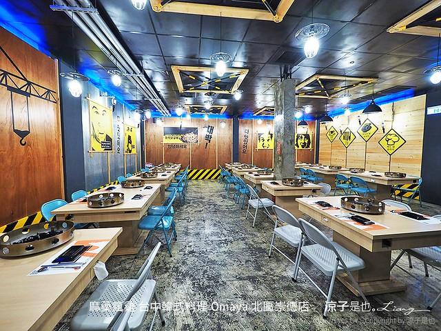 麻藥瘋雞 台中韓式料理 Omaya 北區崇德店 6
