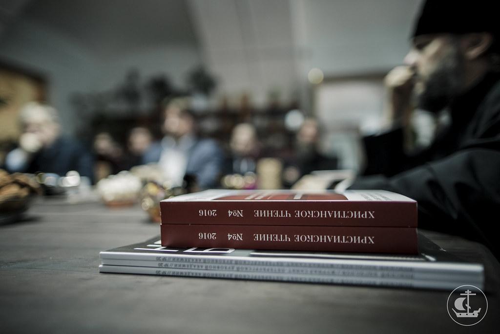 "22 сентября 2016, 195 лет журналу ""Христианское Чтение"" / 22 September 2016, 195 years the magazine ""Christian Reading"""