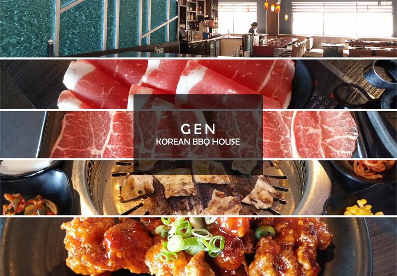 韓國烤肉,食記,烤肉,GEN,KBBQ,BBQ