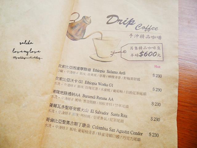 中山站下午茶早午餐推薦光一敘集老房子咖啡menu (2)