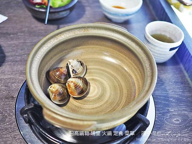 日高鍋物 埔里 火鍋 定食 菜單 19